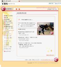 TBS evning 5 feture.jpg