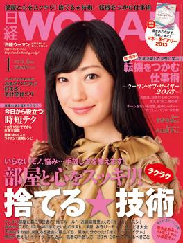 http://www.maestroservice.co.jp/release/images/nwoman201301.jpg