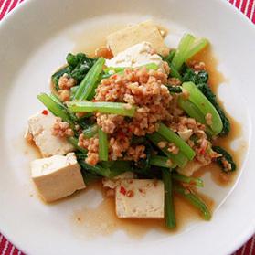 小松菜入り麻婆豆腐